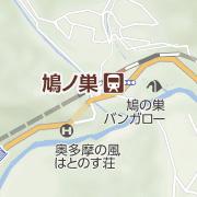 鳩の巣原理 [2016 神戸大・理(後)]
